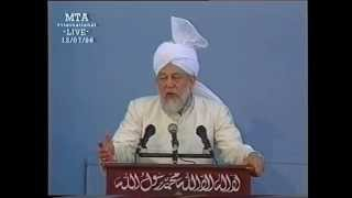 Friday Sermon 12 July 1996