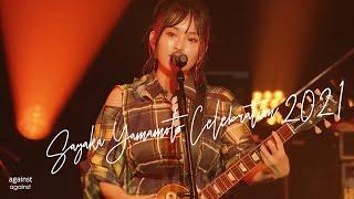 SAYAKA YAMAMOTO CELEBRATION 2021TOUR DIGEST LATTER HALF