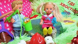 ШКОЛЬНЫЙ ПИКНИК ИЛИ ГДЕ ХВОСТ ЕВИ? Куклы школа сериал новые серии Барби Даринелка