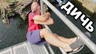 Подстава? | Прыжки в воду без правил | Чехия HighJump