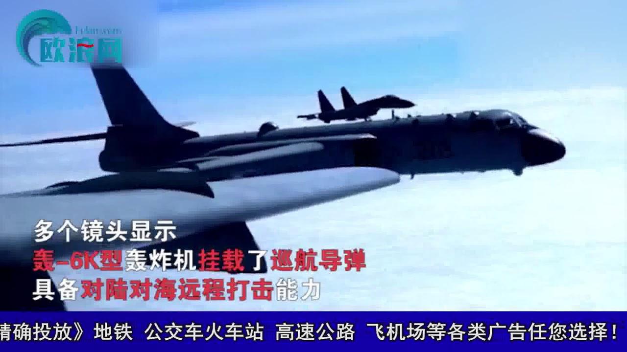 Image result for 解放军ç©o军飞æœo绕台æ1¾å2›é£žè¡Œ