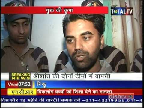 Baba Ram Rahim H R Doovi