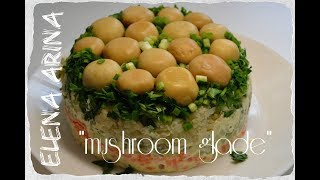 """Салат """"Грибная поляна"""" очень простой и вкусный рецепт!!!"""