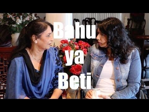 Double Standard: Daughter vs. Daughter in Law | Saas Bahu aur Betiyan | Hindi Short Film 2017