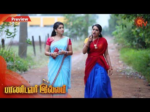 Pandavar Illam - Preview | 7th December 20 | Sun TV Serial | Tamil Serial