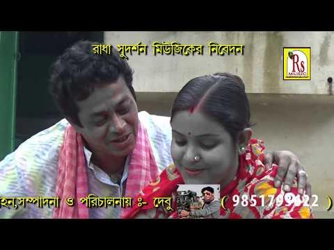Santi Pabi .a pal bangla folk song / BYRS MUSIC