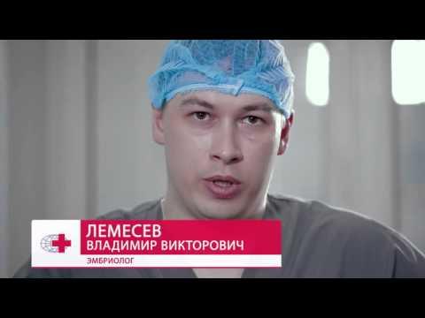 Институт Репродуктивной Медицины в Алматы - центр ИРМ