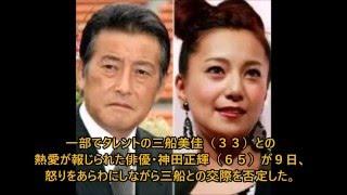 引用:http://headlines.yahoo.co.jp/hl?a=20160109-00000026-dal-ent ...