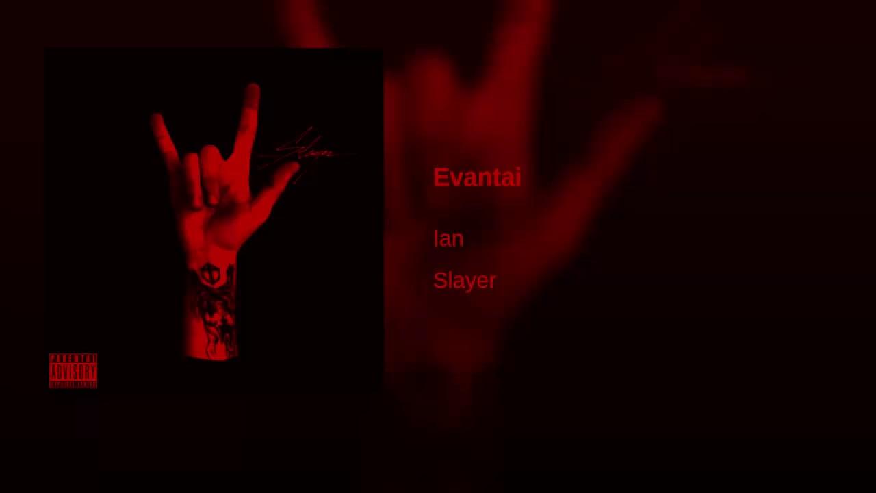 Ian - Evantai [RINGTONE]