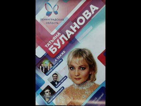 Татьяна Буланова  - TOP 5 - Новые и лучшие песни - 2016