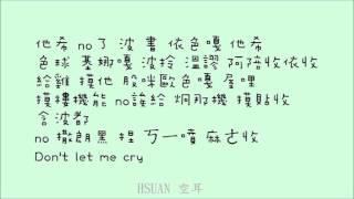 [空耳] 金娜英 & Mad Clown - 再次將你 Once Again (太陽的後裔 OST5)