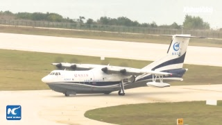 LIVE: China's first large amphibious aircraft AG600 makes maiden flight on water