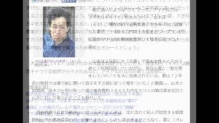 """山本淳一は「妻をソープ送り」報道…光GENJIの""""哀れな末路"""" 日刊ゲンダイ..."""