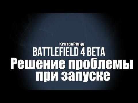 Не запускается Assassins Creed 4 Black Flag, не работает игра