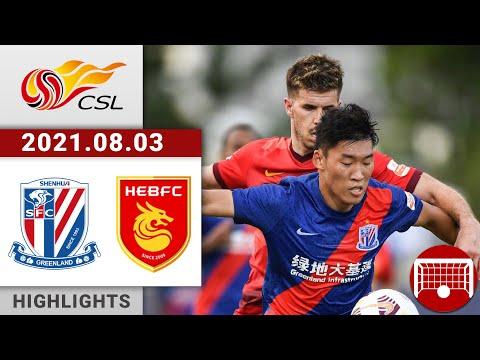 Shanghai Shenhua Hebei Zhongji Goals And Highlights