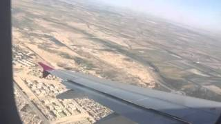 QATAR AIRWAYS A320 ECONOMY CLASS QR465 AL NAJAF - DOHA