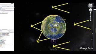 Плоская Земля.  Как летают спутники !!!!!!