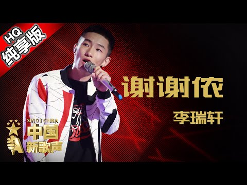 哈林战队丨TEAM OF HARLEM YU ♬