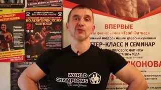 Михаил Дьяконов о BCAA