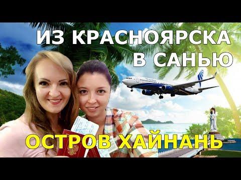 знакомства в красноярске красноярском крае