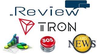 Криптовалюта TRON (TRX) новости, обзор. О криптовалютах для чайников Трон (TRX)