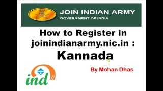 join indian army online registration in Kannada