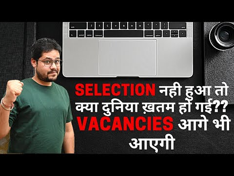 IF YOU ARE A BANKING ASPIRANT || WATCH THIS VIDEO || NEVER QUIT || STAY MOTIVATED || VACANCIES 2018