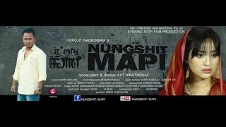 NUNGSHIT MAPI Official Trailer
