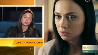 Актриса и телеведущая Настасья Самбурская: все свободное время я провожу в спортзале