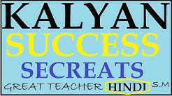 Kalyan Success Trick 100% Working  Satta Matka By Great Teacher S.M