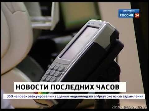 Роскомнадзор требует от Сбербанка предоставить сведения о причинах утечки данных клиентов