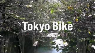 Moffitt.Moffitt. / Tokyo Bike Collaboration