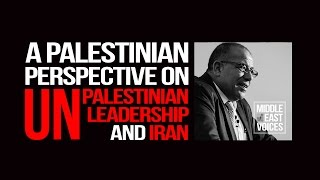 Bassam Eid on the UN, Palestinian Leadership and Iran