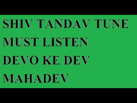 SHIV TANDAV TUNE DEVO KE DEV MAHADEV