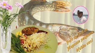 Вкусные котлеты. Как приготовить рыбные котлеты видео от Petr de Cril'on