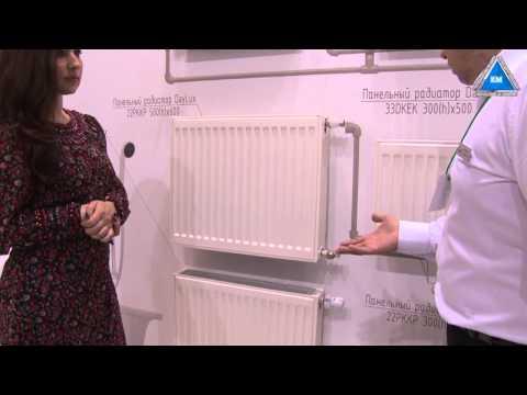 Преимущества радиатора с нижним подключением