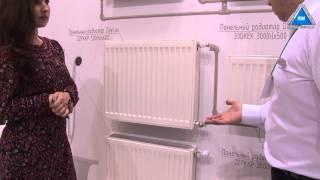 Преимущества радиатора с нижним подключением(, 2013-05-30T11:14:14.000Z)