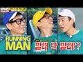 Yoo Jae Suk Agrees to be a Coward! [Running Man Ep 419]