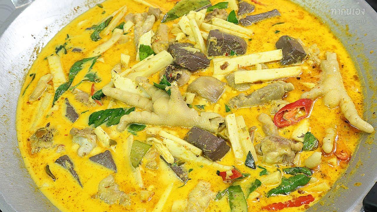 วิธีทำแกงเขียวหวานไก่ยอดมะพร้าว อร่อยหอมทำง่าย