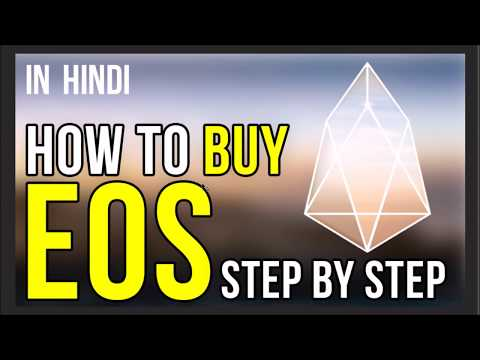 HOW TO BUY EOS CHEAPER THEN EXCHANGE   |   TUTORIAL IN HINDI   |   STEP BY STEP