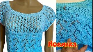 Вяжу новое платье Bella/Скоро выйдет мастер класс/Вязание узоров к платью Bella