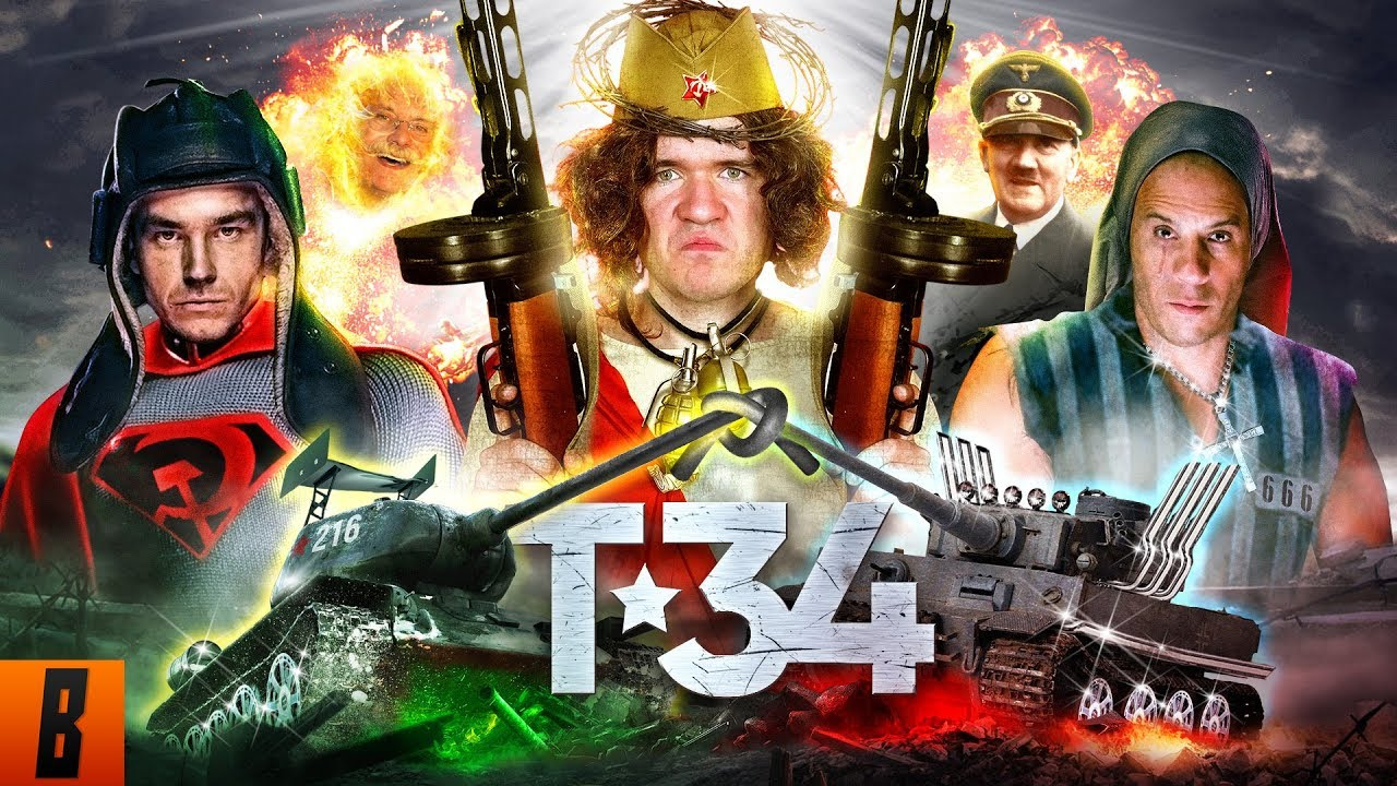 Badcomedian T 34 Attraction Of Nazis