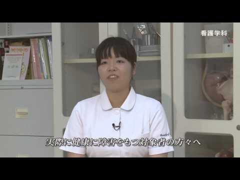 140007 宮崎大学医学部紹介看護学科 2014年04月収録