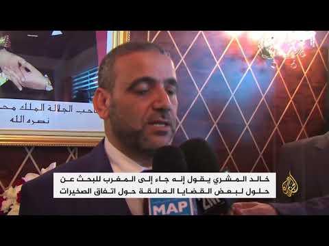 الرباط تستضيف اجتماعا بشأن الأزمة في ليبيا