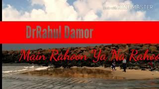 Main Rahoon Ya Na Rahoon karaoke | Lyrics | Cover by DrRahul | Karaoke Track | Vocal