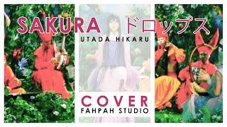 (Cover) SAKURAドロップス  - Utada Hikaru by Fahpah