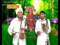 Master avtar singh and balkar singh sahar bagdad ki ladai ki katha ka bhaag 9467130952
