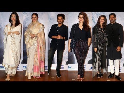 Aishwarya Rai, Rekha, Anil, Vidya & Many Celebs Grace Kaifi Azmi's Centenary Celebrations   FULL HD Mp3