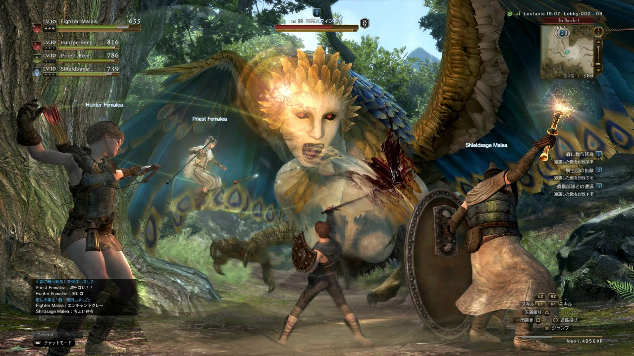 Dragon S Dogma: Dragon's Dogma Online Sphinx World Boss And Deaths!
