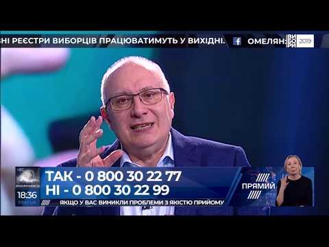 Ток-шоу Матвія Ганапольского